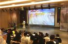 2018未来学校发展创新会议 AR引领未来教学