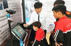 知感科技亮相内蒙古教展会 VR实训室受瞩目