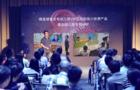精准课堂发布幼儿园VIP互动在线小班课产品