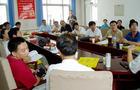 《中国现代教育装备》杂志暑期研讨会圆满结束