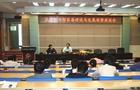 高校图书馆装备建设与发展趋势研讨会暨中国教育装备采购网第四届会员沙龙活动于首师大召开