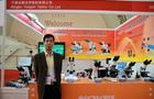 宁波永新亮相第九届中国国际科学仪器及实验室装备展