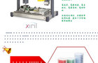 德祥:瑞士Xiril全自动移液工作站五一特价促销
