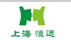 上海恒远生物醛固酮试剂促销