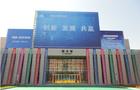 金三航公司参加中国(丹东)国际仪器仪表博览会