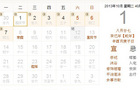 北京方程生物国庆放假安排