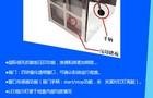无菌均质器的应用领域和主要特征