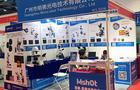 明美亮相第十四届中国科学仪器展