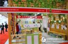 北京鑫特乐专注儿童家具亮相北京展