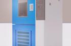 恒温恒湿箱操作环境以及各方面性能简介
