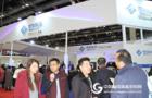 博雅智学盛装亮相第28届北京教育装备展
