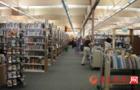 """服务机器人""""上岗"""" 图书馆""""智慧""""提速"""