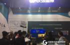 InfoComm China 2017新产品发布活动精彩回顾