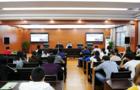 南昌教育技术中心召开在线课堂培训交流会