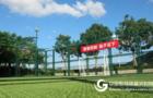 深圳市首个校园笼式足球场落成使用