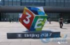 2017北京国际消费电子博览会智能佳之行收官