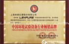 2017年盐雾试验箱的中国畅销品牌