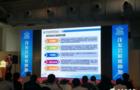 青莲云推新风系统安全智能化整体解决方案