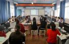 柳州教育局巧用信息技术 打造高效课堂