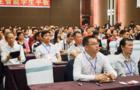 全国中小学信息化改革高级论坛在深召开