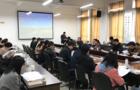 2017大数据学术研讨会在昆明理工大学召开