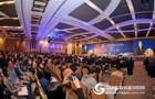 美国麦克仪器公司亮相第十八届全国催化学术会议