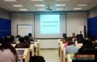 武汉交通职业学院资产管理处组织培训会