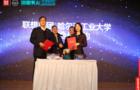 联想高校AI精英挑战赛移师冰城哈尔滨