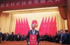 """鸿合荣获""""国家科学技术进步二等奖"""",领航商显市场变革"""