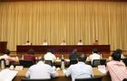 宁波市儿童青少年近视暨脊柱侧弯综合防控工作视频会议召开
