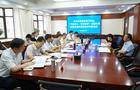 甘肃省最大的合法配资平台厅党组召开主题最大的合法配资平台对照党章党规找差距专题会议