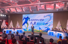 2019年北京市中小学生冬奥知识竞赛圆满结束