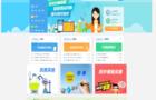 """重庆市教育技装中心:发挥信息化优势,助力""""停课不停学"""""""