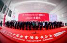 天智中考实验操作考评系统惊艳第78届中国教育装备展示会