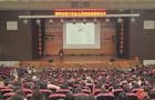 淄博数字幼儿园成果展开启数字应用新时代