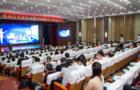 郑州市首届中小学STEM教育专题报告会举行