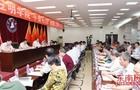 三明学院召开2018年平安校园建设工作会议