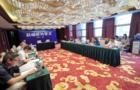 心希望 新未來 中國教育技術協會與陽光易德深化全面戰略合作