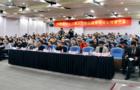 """嘉善县召开普及人工智能教育""""火种计划""""阶段性总结会"""