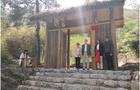为明教育传统文化教育基地在终南山揭牌