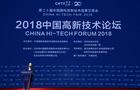 掌门1对1亮相中国科技第一展 领跑AI赋能教育新升级