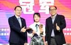 """""""外研社杯""""全国中学生外语素养大赛角出前三名 共超38万人参赛"""