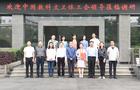 中国教科文卫体工会教育工作部部长刘飞一行来西华大学调研