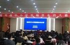 安徽亳州市116名中小学教师同台展示基本功比技能促提高