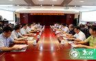 北京农业职业学院与国家节能中心开展党建交流及联谊活动