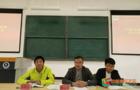 六盘水师范学院民族文化协会正式成立