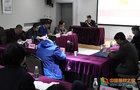 防災科技學院召開黨委理論中心組(擴大)學習會議