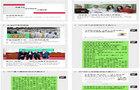 北京工商大学招生就业处探索创新工作模式 有序开展创业工作