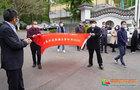 乐山师范学院144名学生顶岗支教分批出征 首批25名学生奔赴雷波马边