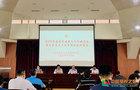 云南民族大学组织部召开2020年基层党建重点工作推进会